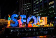 Korean Constitution Day