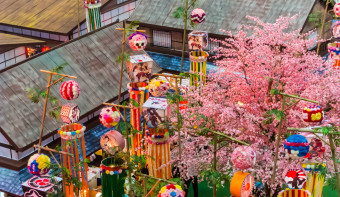 Read more about Tanabata