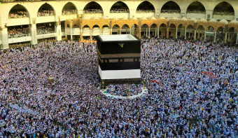 Read more about Eid Al Adha