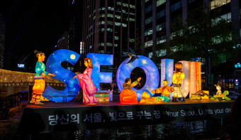 Read more about Korean Constitution Day