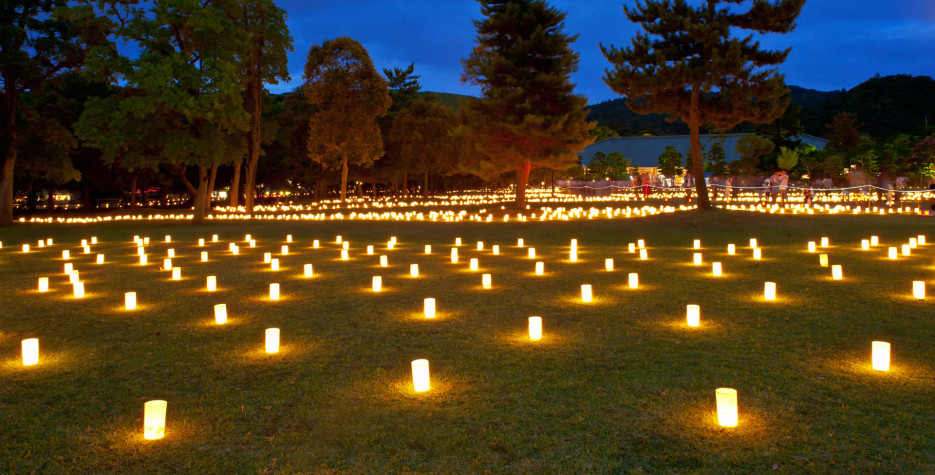 Obon is a popular three-day Buddhist festival in Japan focused on the spirits of ancestors.