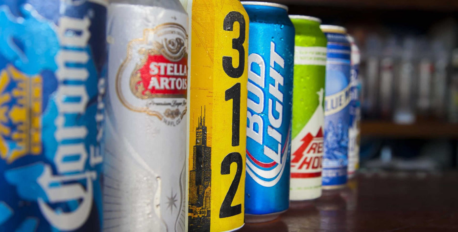 Beer Can Appreciation Day in USA in 2022