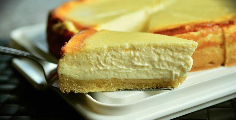 National Pumpkin Cheesecake Day around the world in 2021
