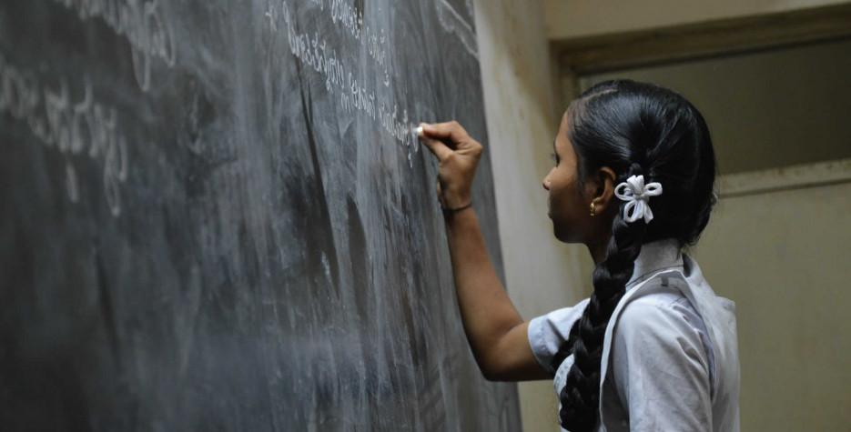 Teachers' Day in India in 2022
