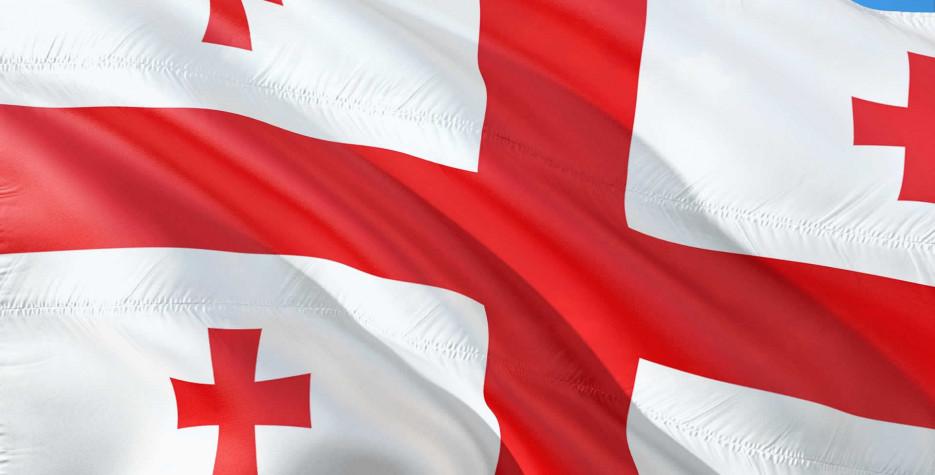 National Flag Day in Georgia in 2022