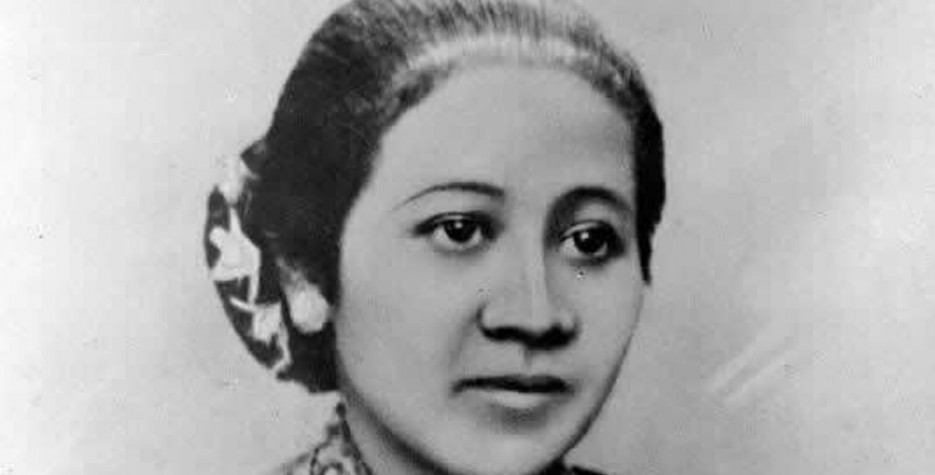 Kartini Day in Indonesia in 2022