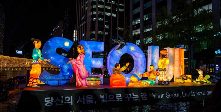 Celebrates the declaration of the Constitution of the Republic of Korea in 1948