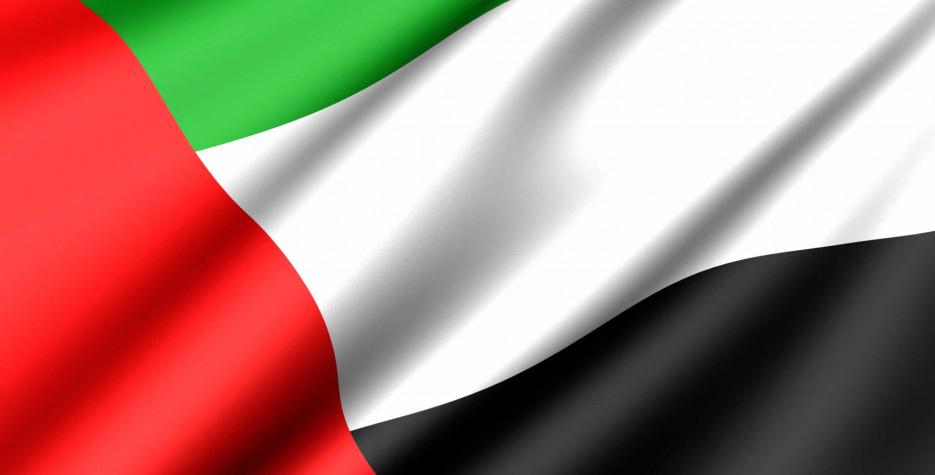 UAE Flag Day in United Arab Emirates in 2021