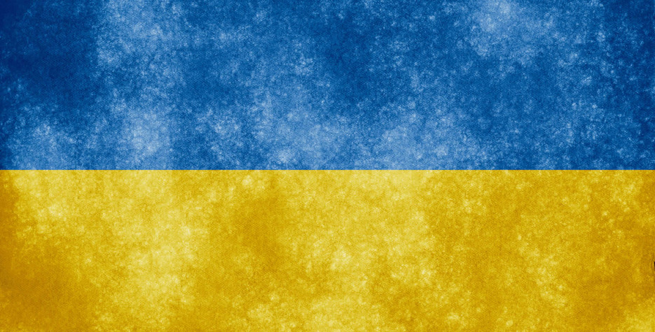 Day of the National Flag in Ukraine in 2022