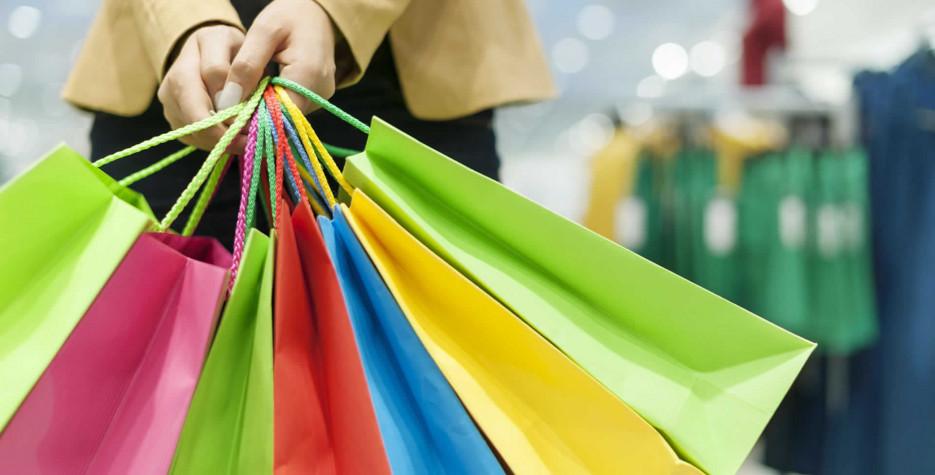 National Splurge Day in USA in 2021