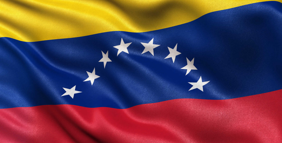 Find out the dates, history and traditions of Venezuelan Flag Day.