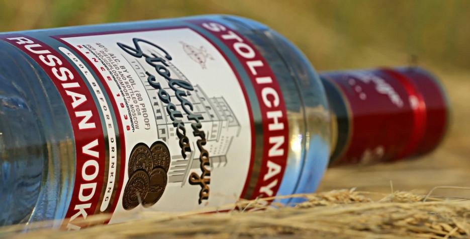 National Vodka Day in USA in 2021