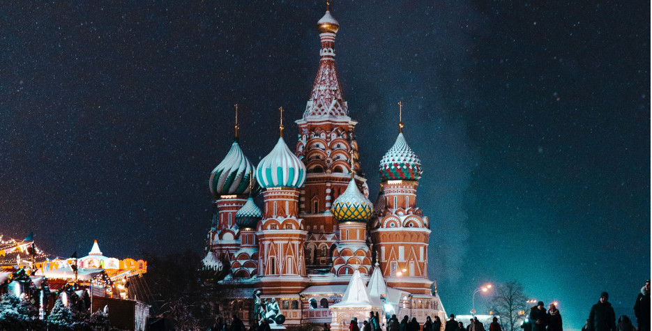 Feast of St Basil around the world in 2022